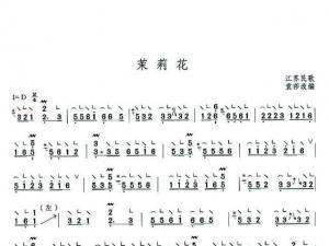 古筝曲谱 - 中国古筝商城-古筝网图片