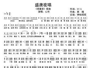 成都古筝_流行古筝曲谱 - 中国古筝商城-古筝网