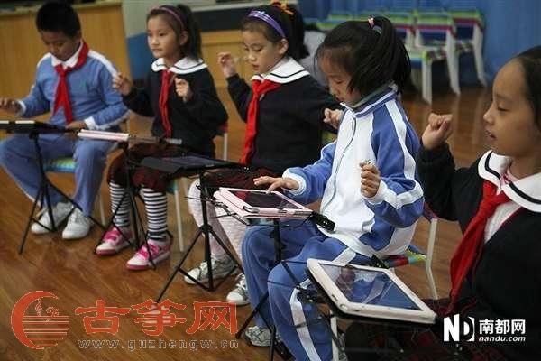 小学生建ipad乐队 古筝,琵琶随意切换