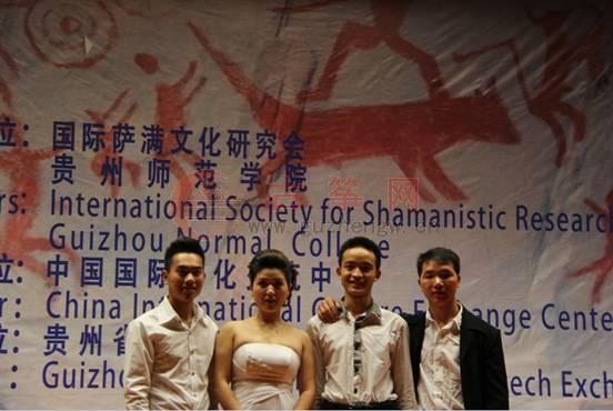 陈玉莲出席国际萨满文化研讨会--演员合影