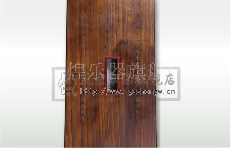 古筝695DL梅庄琴韵 孔雀 特选印尼黑酸枝木