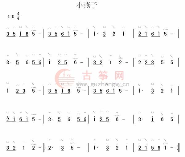 a小调的琶音曲谱