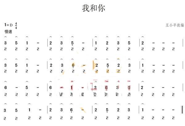 菊花台古筝指法曲谱图片