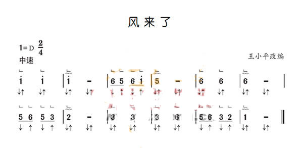 """宋心馨古筝教学-第八课""""托""""的提弹法"""