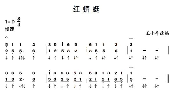 小撮-宋心馨古筝教学