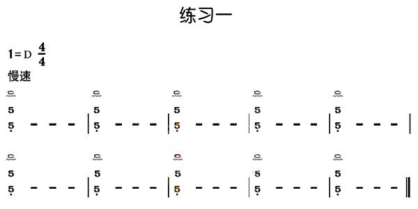 初学古筝练习曲谱