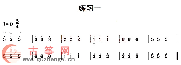 孟姜女李萌古筝谱