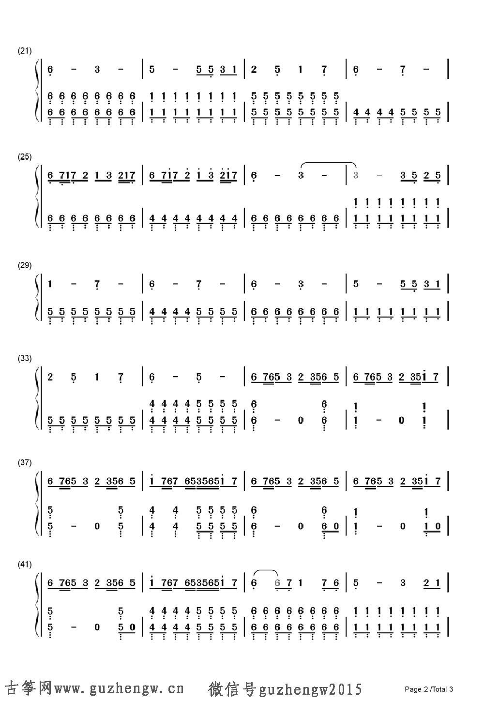 妖精的尾巴 古筝谱 钢琴谱