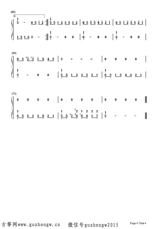 snowdream小提琴曲谱
