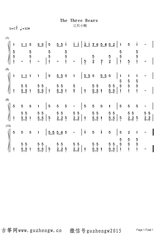 人生一条路歌词歌谱-本曲谱为钢琴谱需要根据底部文章思路自行改编为古筝谱,仅供古筝