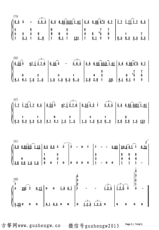 飘雪 古筝谱 钢琴谱
