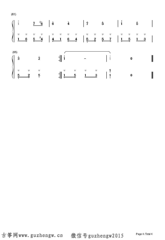 音乐之声123简谱