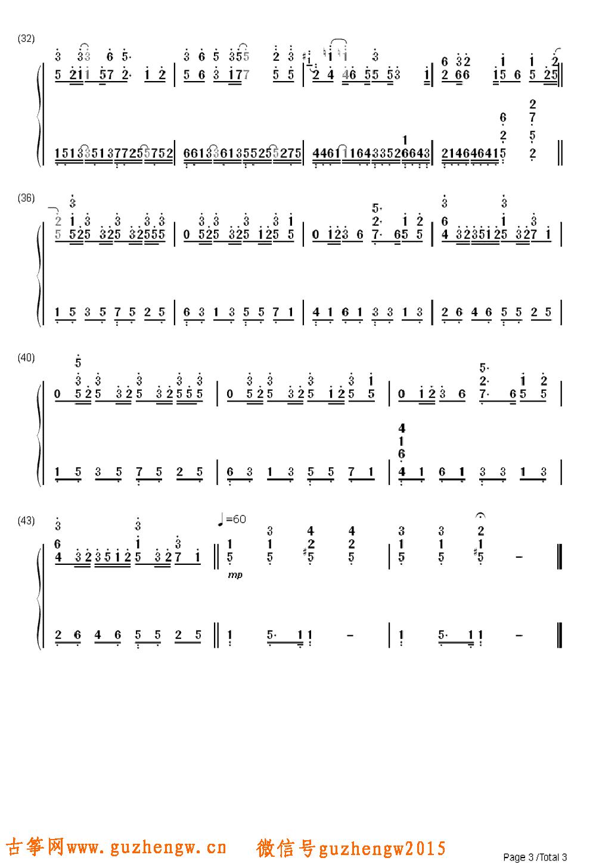 五音歌曲谱-本曲谱为钢琴谱需要根据底部文章思路自行改编为古筝谱,仅供古筝
