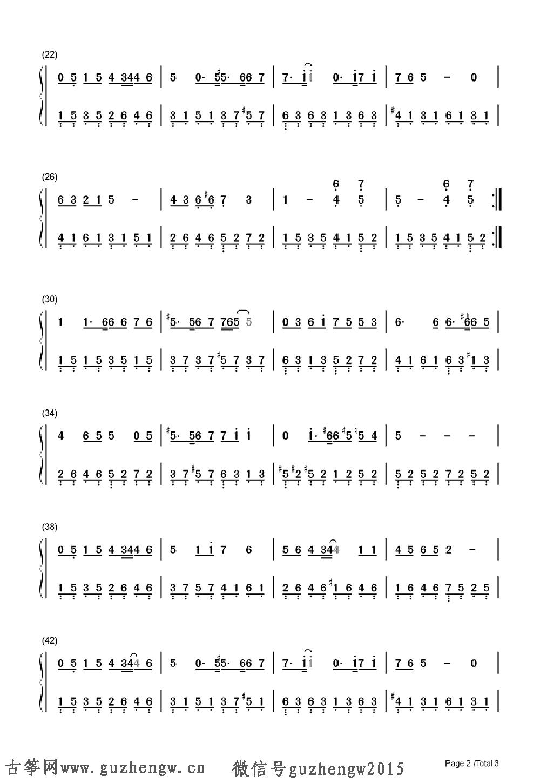 i believe-我相信(简谱 需改编) - 简谱 - 中国古筝