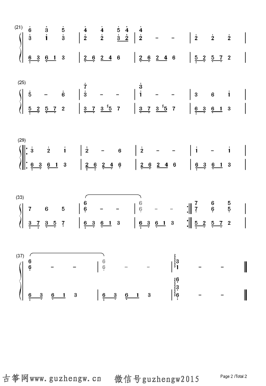 五线谱歌谱-本曲谱为钢琴谱需要根据底部文章思路自行改编为古筝谱,仅供古筝
