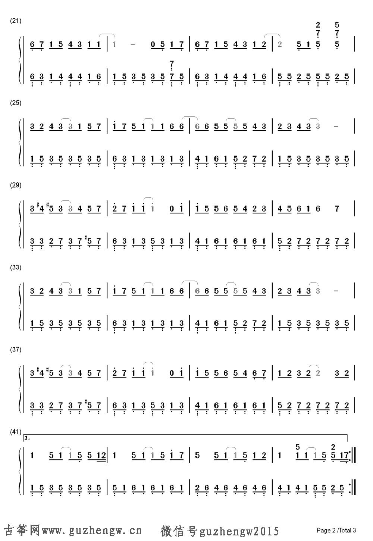 晴天简谱 古筝谱 钢琴谱
