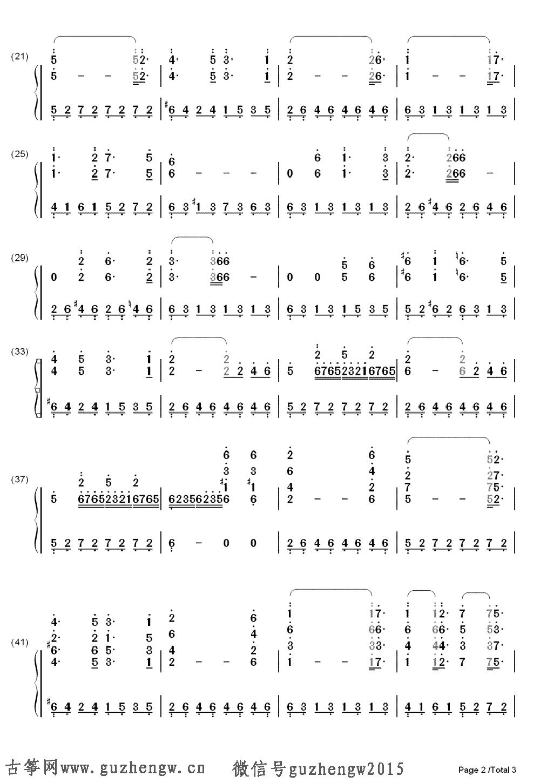 出埃及记柔情版-exodus(简谱 需改编)