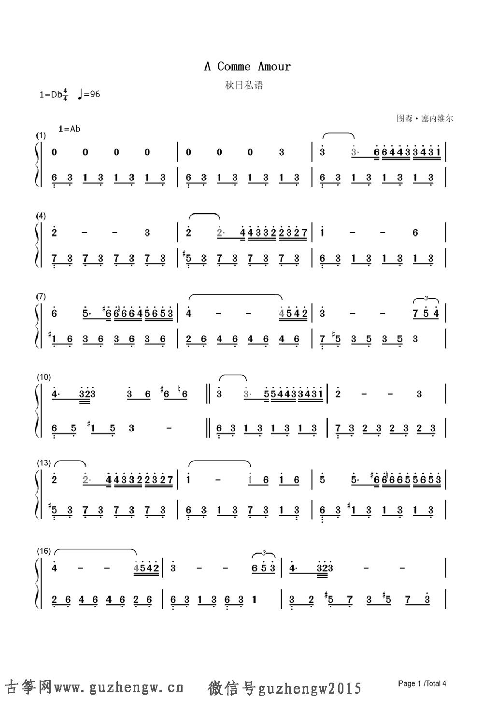 字母歌钢琴简谱双手