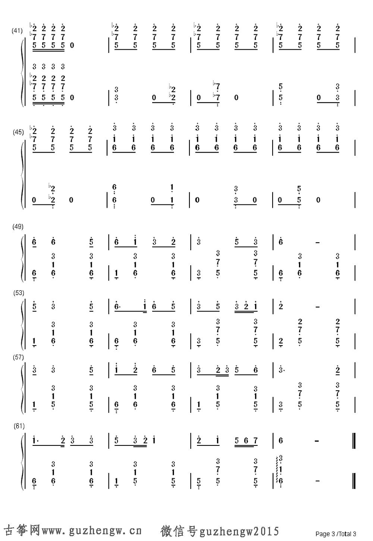 小星星右手伴奏简谱歌谱-唱二小放牛郎 简谱 需改编  《歌唱二小放牛郎》.抗日战争时期,在河