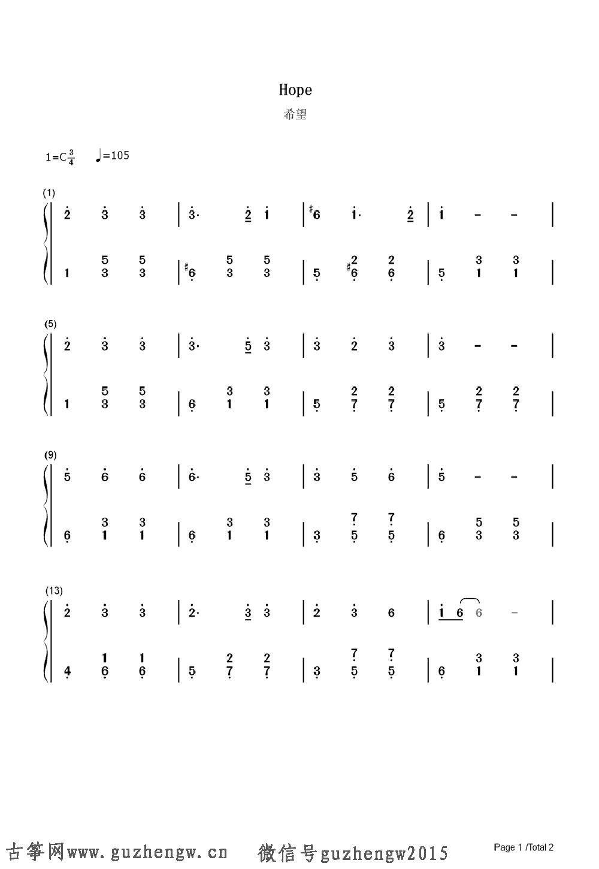 思路自行改编为古筝谱,仅供古筝爱好者参考,欢迎广大爱好者提供
