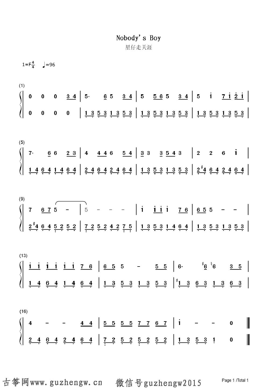 嫂子主题歌歌谱-涯 咪咪流浪记主题曲 简谱 需改编  星仔走天涯双手简谱和五线谱   完