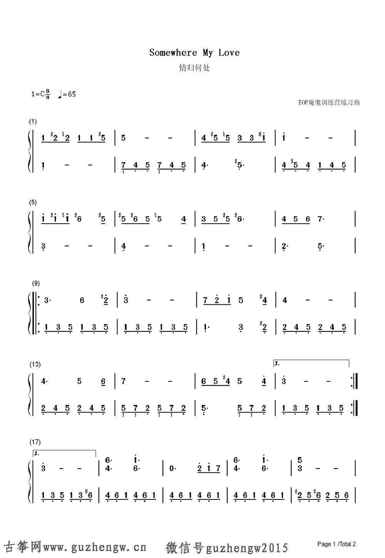 Lara s Theme 简谱 需改编