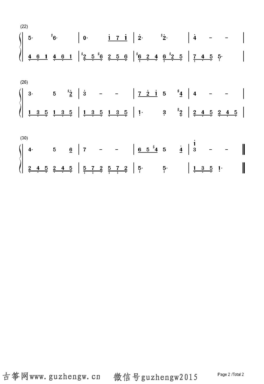 lovetheme钢琴曲谱子