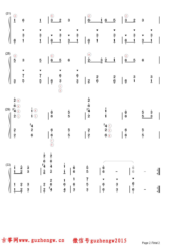 创造之歌歌谱-本曲谱为钢琴谱需要根据底部文章思路自行改编为古筝谱,仅供古筝