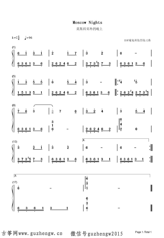 基督教歌曲拒绝魔鬼歌谱-本曲谱为钢琴谱需要根据底部文章思路自行改编为古筝谱,仅供古筝