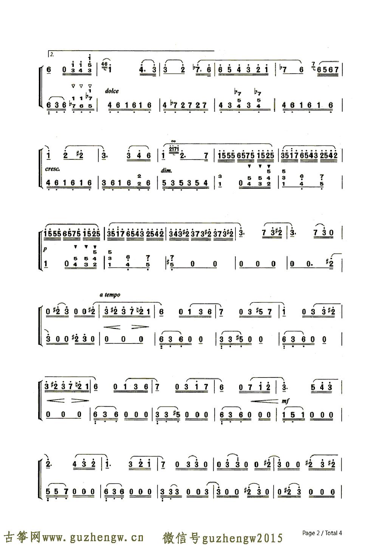 》(fuuml;r Elise)是贝多芬创作的一首其钢琴小品。贝多芬是集西方古典派之大成,开浪漫乐派之先河的伟大作曲家。人们都比较熟悉他的交响曲、协奏曲、室内乐和歌剧等大型作品,但是,他的为数不多的器乐小品,也同样给人留下了深刻的印象。钢琴小品《献给爱丽丝》就是其中比较著名的一首。但乐谱发现于1867年,因此贝多芬生前并未发表。 《献给爱丽丝》形象单纯技巧浅显,显然是为了适合于初学者的弹奏程度(现为钢琴五级曲目)。发表以后,不胫而走,几乎成为初学者必弹的曲目之一。乐曲以回旋曲式写成,环绕基本主题,有两个对