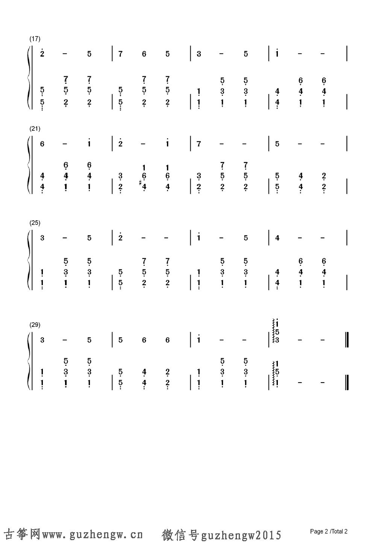 雪绒花-edelweiss-音乐之声插曲