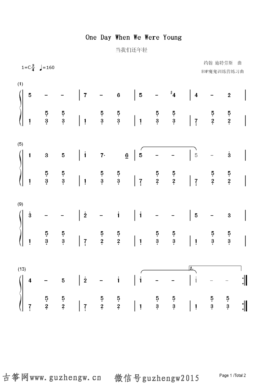 penbeat双手谱子卡农-本曲谱为钢琴谱需要根据底部文章思路自行改编为古筝谱,仅供古筝