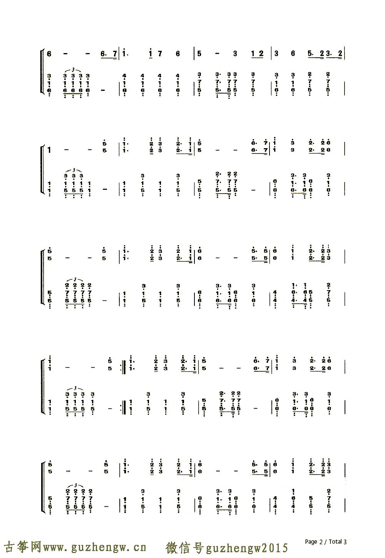 好的音乐谱子-本曲谱为钢琴谱需要根据底部文章思路自行改编为古筝谱,仅供古筝