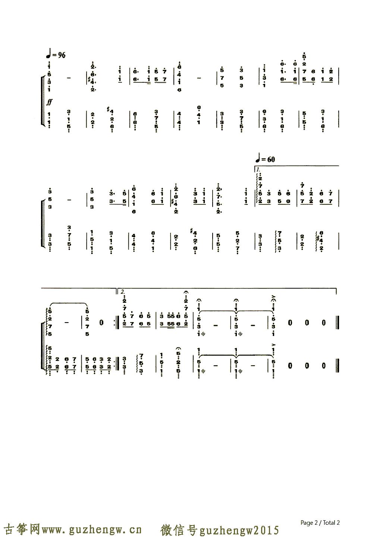我的祖国-《上甘岭》主题曲(简谱