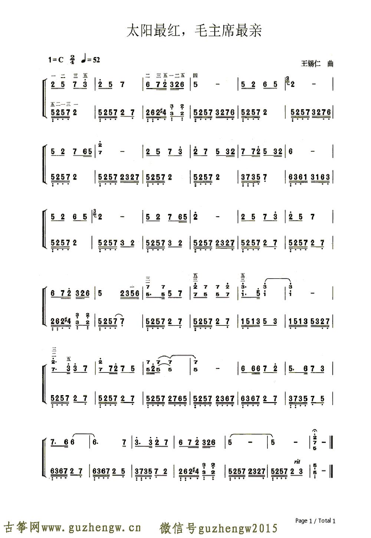 9 to 5 打击乐谱子-本曲谱为钢琴谱需要根据底部文章思路自行改编为古筝谱,仅供古筝