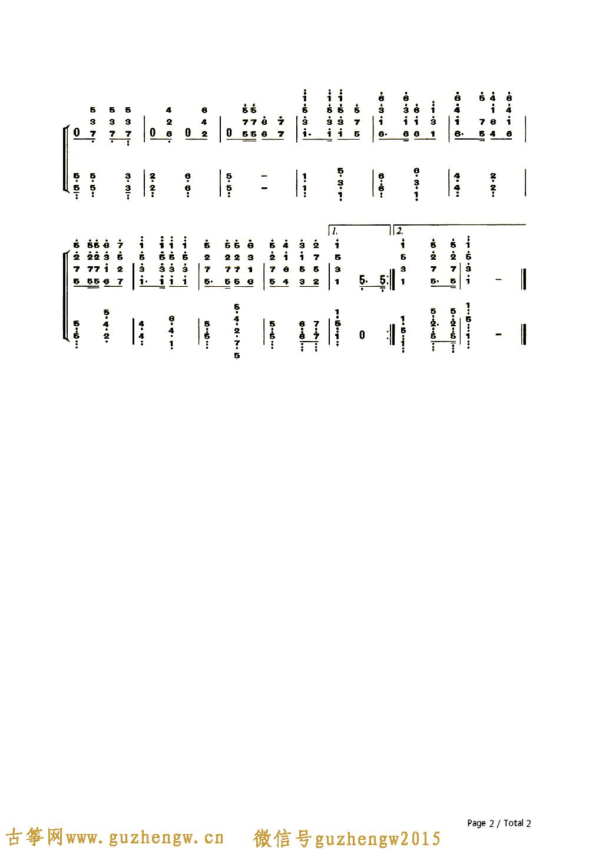 中国国歌口琴谱
