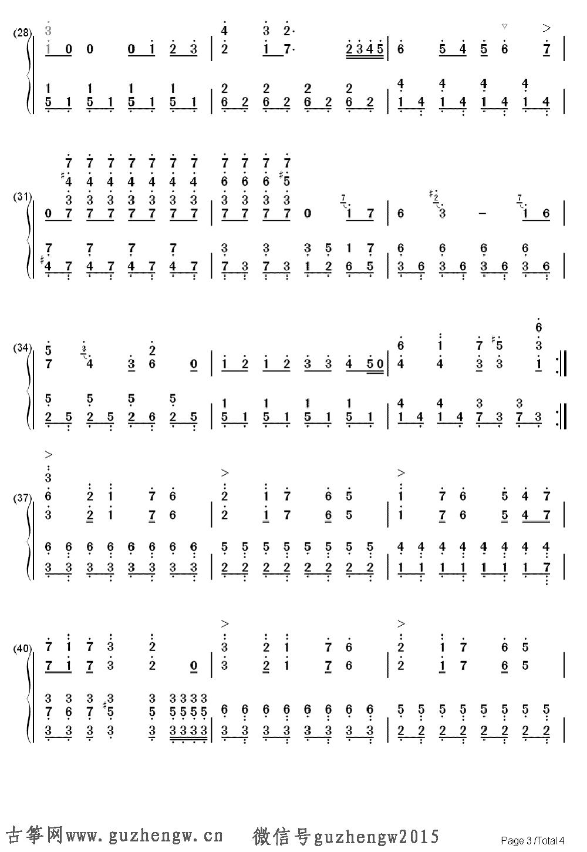 柯南葫芦丝曲谱