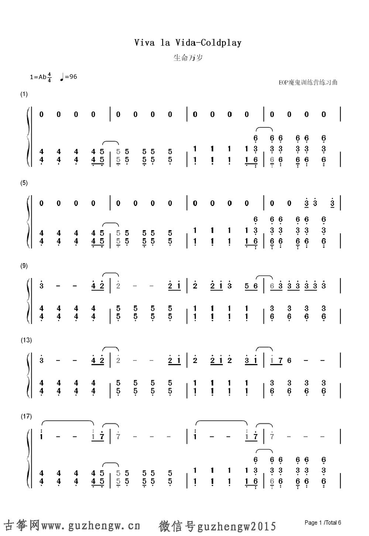 追光者penbeat双手谱子-本曲谱为钢琴谱需要根据底部文章思路自行改编为古筝谱,仅供古筝