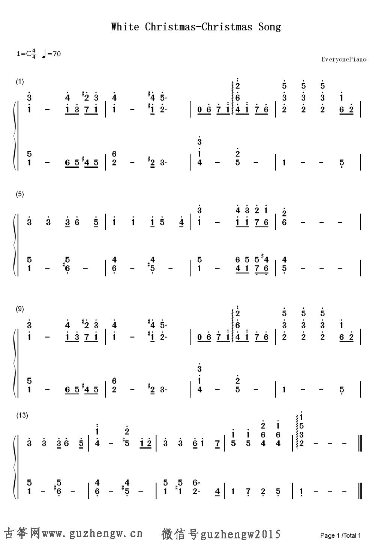 在主里这首歌的歌谱-本曲谱为钢琴谱需要根据底部文章思路自行改编为古筝谱,仅供古筝