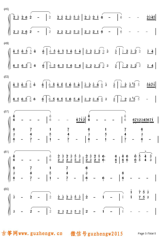 路c音乐谱子-本曲谱为钢琴谱需要根据底部文章思路自行改编为古筝谱,仅供古筝