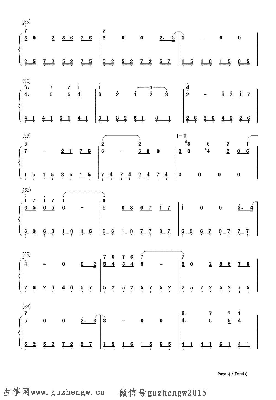 悲伤的天使-sad angel-俄罗斯钢琴曲(简谱 需改编)