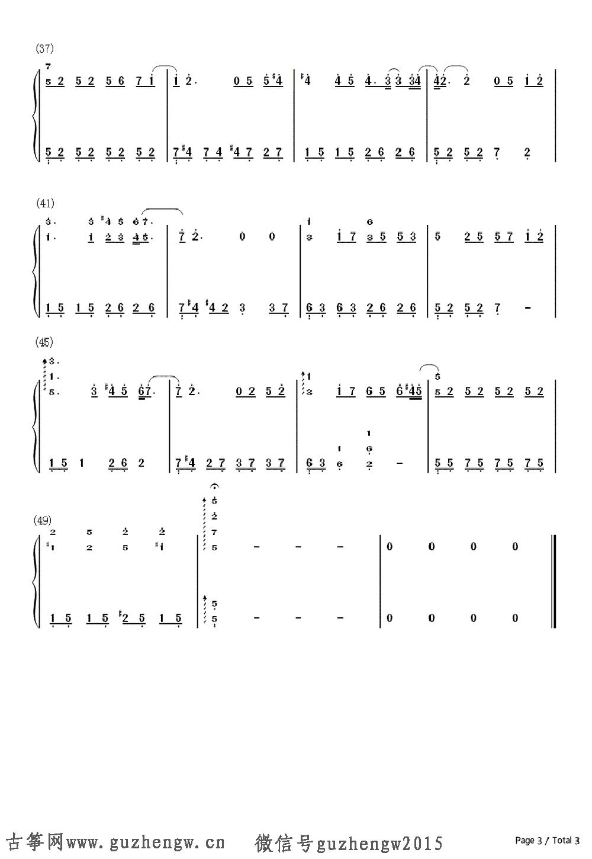 蜗牛歌曲谱子-蜗牛 周杰伦 简谱 需改编  nbsp;周杰伦(Jay Chou)祖籍福建泉州.