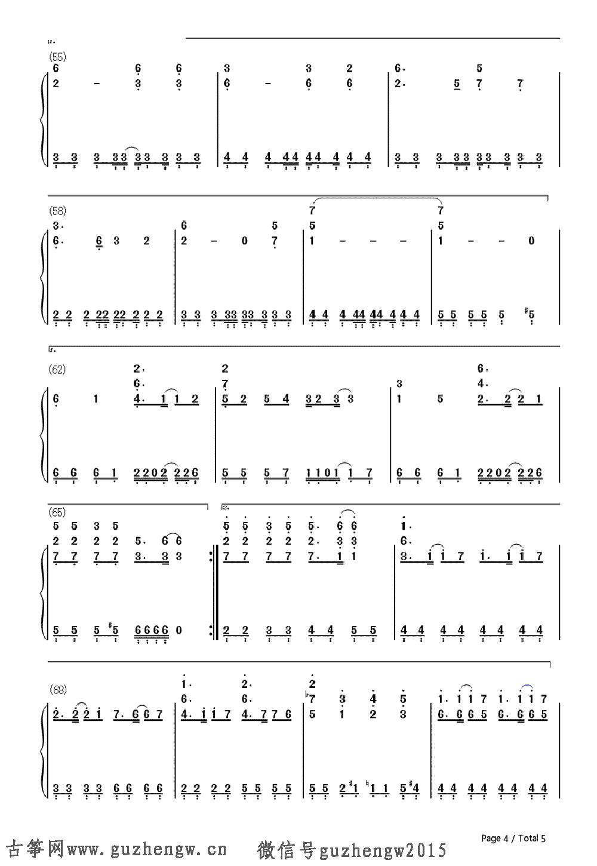 断桥残雪文士谱子-本曲谱为钢琴谱需要根据底部文章思路自行改编为古筝谱,仅供古筝