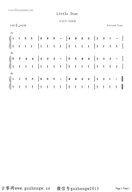 英国民歌小星星吉他谱简单版-吉他曲谱 - 乐器学习网
