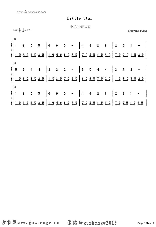 小星星高级版-eop教学曲(简谱 需改编)