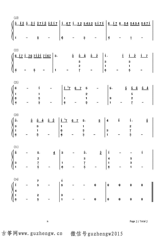 卡农d调简单版(简谱 需改编) - 简谱 - 中国古筝商城图片