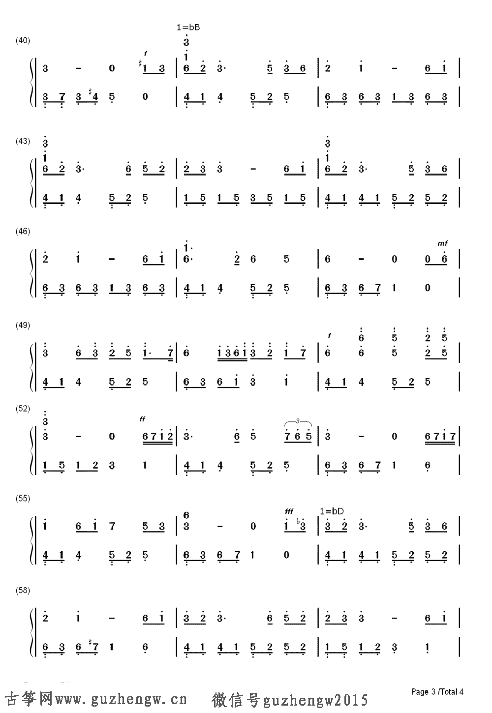 风居住的街道纯钢琴曲(简谱