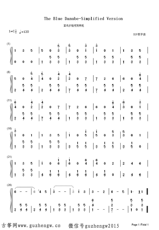 蓝色多瑙河简单版双手简谱和五线谱完全对应,是eop教学曲.