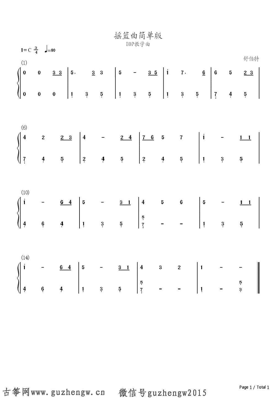 这首谱子为eop教学曲,简谱和五线谱是对应的. nbsp