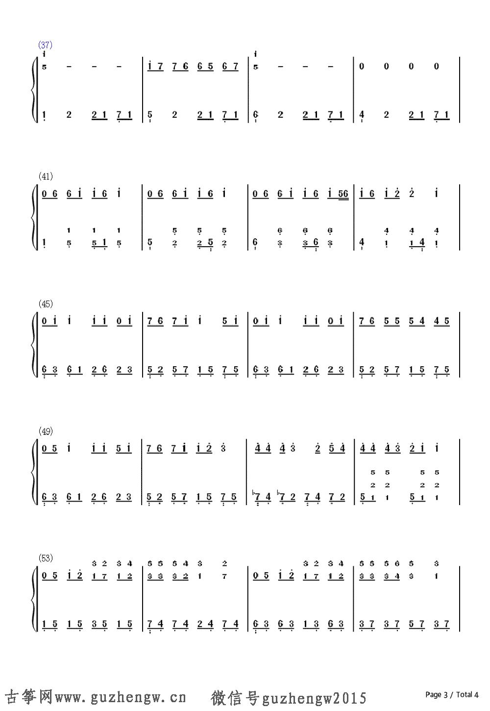 单,双手简谱和五线谱是完全对应的,EOP教学曲,很适合新手练习.